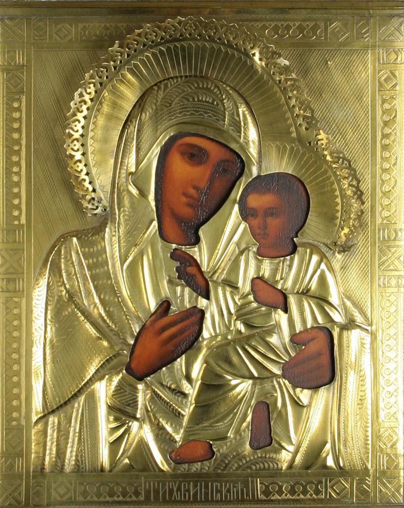 Nossa Senhora de Kazan