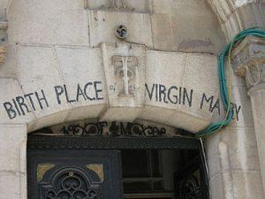 Local do nascimento de Maria, em Jerusálem
